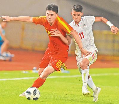 二十三岁以下男足热身赛 中国队胜伊朗队