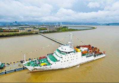 """完成中国大洋49航次科考任务 """"向阳红10""""返航"""