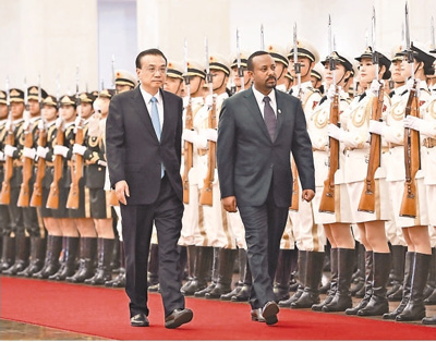 俞正声同埃塞俄比亚总理阿比举行会谈