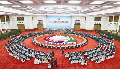 中非合作论坛北京峰会举行圆桌会议 习近平主持通过北京宣言和北京
