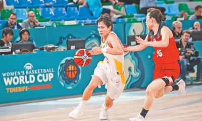 四战三胜一负 中国女篮 晋级世界杯八强