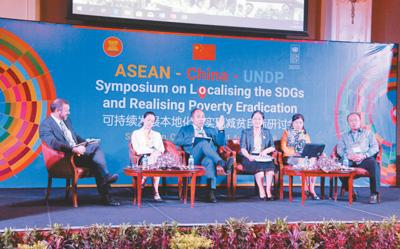 中国—东盟合作共促地区发展与繁荣