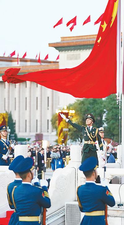 14.5万人观看天安门广场国庆升旗仪式