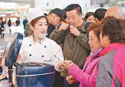 2018中国首届国际大米节在哈尔滨开幕