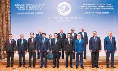 李克强出席上海合作组织成员国政府首脑(总理)理事会第十七次会议