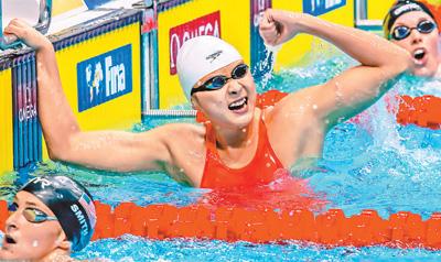 王简嘉禾:还想游得再快点