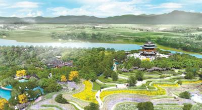 北京世园会筹办工作步入新阶段