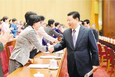 中国妇女第十二次全国代表大会开幕