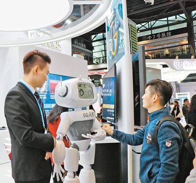 第五届世界互联网大会: 数字世界 智慧生活