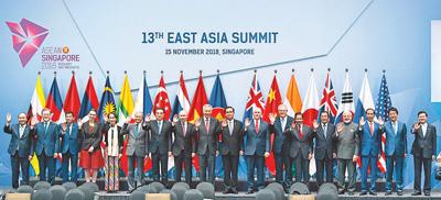 李克强出席第十三届东亚峰会
