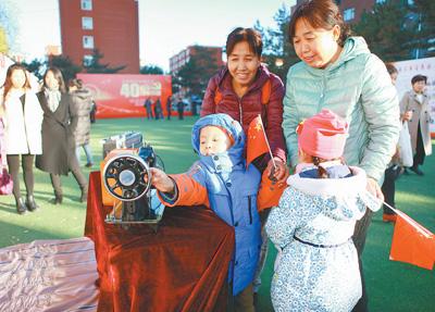 吉林長春舉辦年代特色紀念品展覽