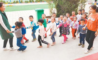 山村幼儿园让农家娃受益