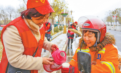 <b>国际志愿者日:寒冷冬日送温暖</b>