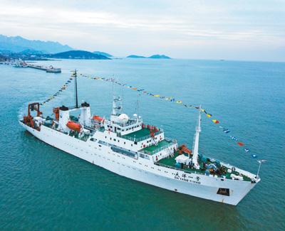 """""""大洋一号""""起航执行中国大洋52航次科考任务"""