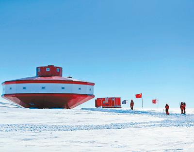 中国南极泰山站二期工程正式开工