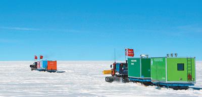 中国科考队成功进入南极内陆冰盖最高处区域