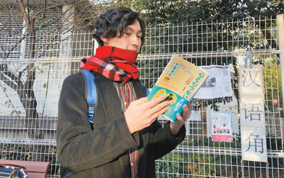 《连心饺子》汇集日本友人记忆