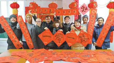 感受中国传统文化