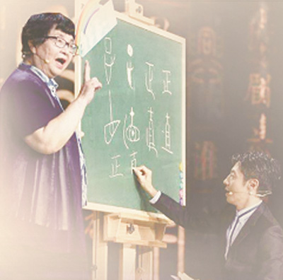 bobapp下载:王宁:情牵汉字六十载(讲述·一辈子一件事)