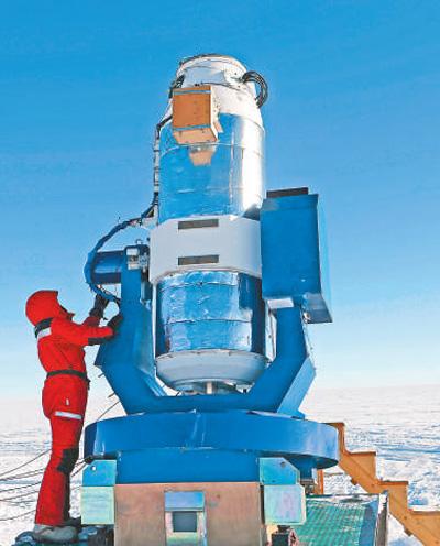 撤离南极冰盖之巅 返回中山站