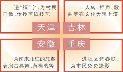 """""""我们的中国梦""""――文化的种子落入寻常百姓家"""