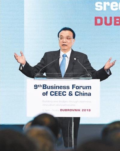 李克强出席第九届中国―中东欧国家经贸论坛开幕式