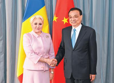 李克强分别会见黑山总理马尔科维奇、波黑部长会议主席兹维兹迪奇、罗马尼亚总理登奇勒