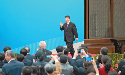 """第二届""""一带一路""""国际合作高峰论坛举行圆桌峰会"""