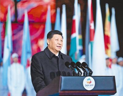 習近平出席二〇一九年中國北京世界園藝博覽會開幕式并發表重要講話