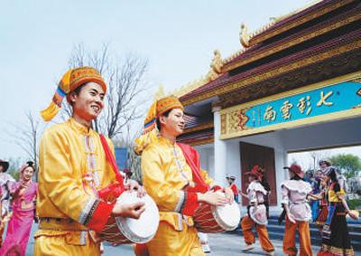 云南园:古道串联 七彩世界(北京世园会风采)