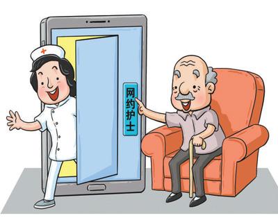 """医院搭建平台:手机下单 护士上门(倾听·关注""""互联网+医疗"""")"""
