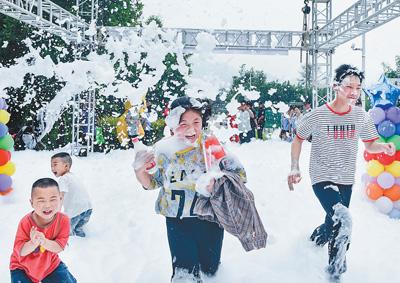 村里办起文旅节