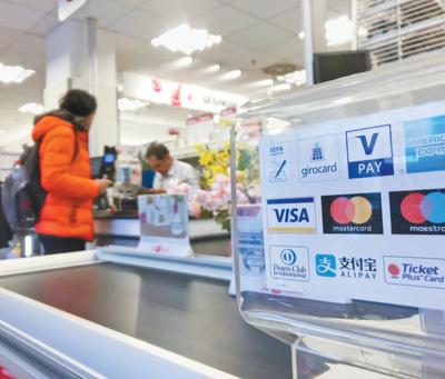 中国电商发展到世界各地