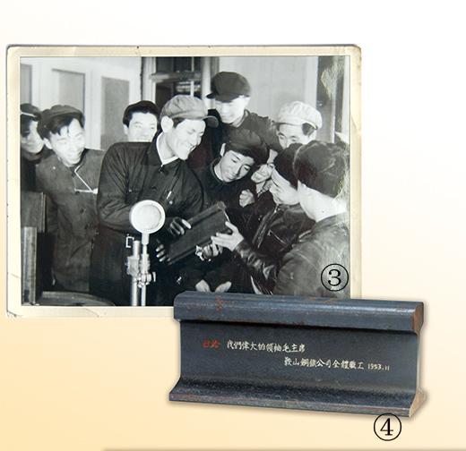 """第一根重型钢轨在鞍钢诞生(新中国的""""第一""""·70年)"""