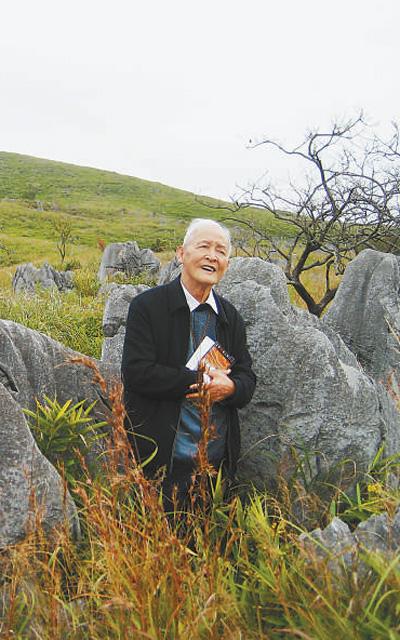 85岁仍带学生野外科考