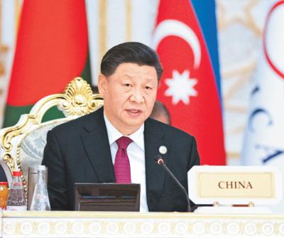 习近平出席亚洲相互协作与信任措施会议第五次峰会并发表重要讲话强调共迎机遇、共对挑战 携手开创亚洲安全和发展新局面