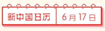 """台教授评民进党配合美打""""台湾牌"""":台湾被推向火线"""