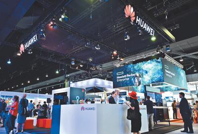 第三十四届国际超算大会:中国在超算领域的创新能力受到了国际业界的广泛关注和赞誉