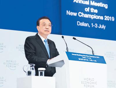 李克强出席2019年夏季达沃斯论坛开幕式并发表特别致辞