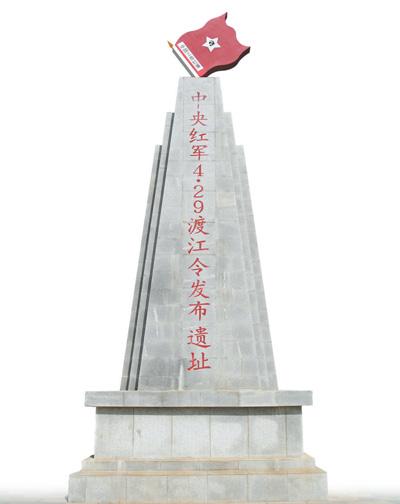 金沙水拍历史回响(壮丽70年·奋斗新时代·记者再走长征路)