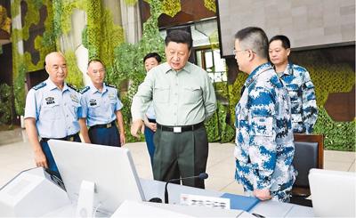 牢记初心使命 提高打赢能力 以优异成绩庆祝新中国成立70周年
