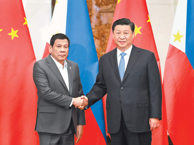 习近平会见菲律宾总统杜特尔特