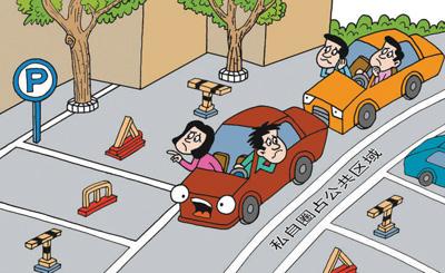 """""""找个停车位,怎么这么难?"""""""