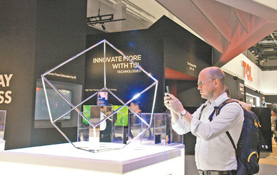 七百余家中国企业携最新产品与技术亮相第五十九届柏林国际消费电子展