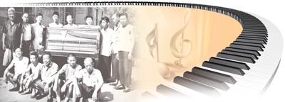 """第一架钢琴戴上了大红花(新中国的""""第一"""" ·70年)"""