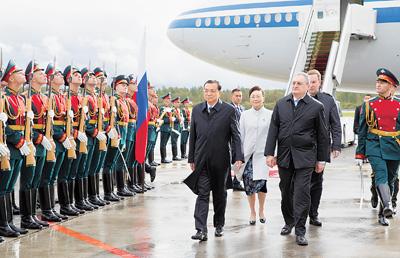 李克强抵达圣彼得堡