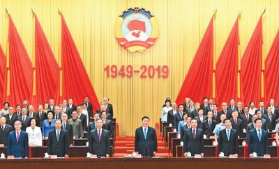 习近平:把人民政协制度坚持好把人民政协事业发展好
