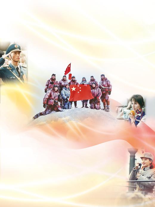 展现光辉历程 抒写伟大梦想(逐梦70年)