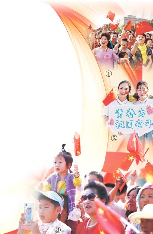 礼赞新中国放歌新时代