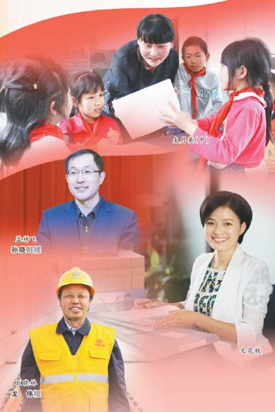 """""""最美奋斗者""""向祖国表白:我爱你,中国"""